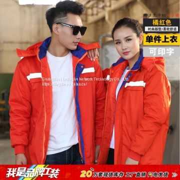 Winter thickening, auto repair welding, factory uniforms, workwear, men's wear, labor protection, cotton jacket, cotton overalls