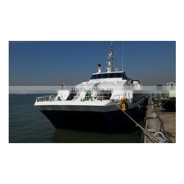 304 Pax Catamaran Passenger ship for sale(Nep-pa0023) of