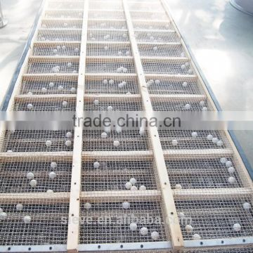 Aluminum powder vibrating screen