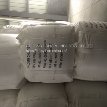 calcium chloride food grade or industrial use 94%/ 74% on sale