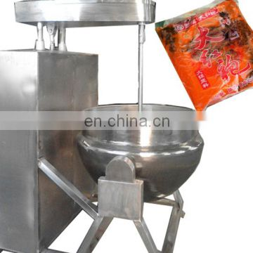 Factory price professional steam jacketed kettle with agitator ,jacket kettle with mixer,jacketed cooking machine for sale