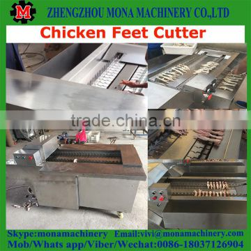 High speed commercial chicken feet cutting machine with best price