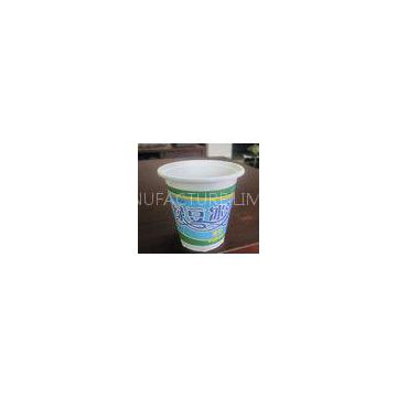 360ml White Disposable Smoothie Cups With Eco Friendly 10.5cm Height
