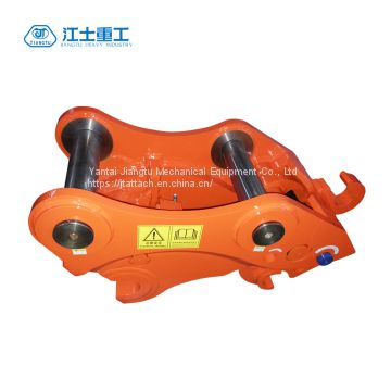 High Quality Hydraulic Steel Rebar Coupler for Excavator