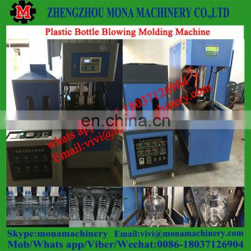 Automatic Stretch Blow Moulding Machine For PET Bottle