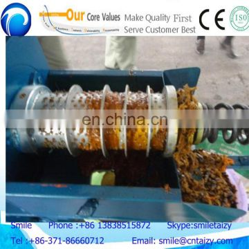 Commercial good quality coconut oil processing machine price