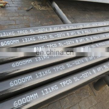 best price china steel pipe stkm 11a