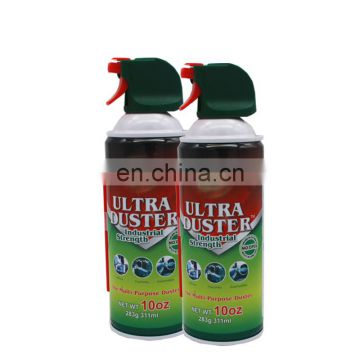 Cleaning tank dust remover compressedr air duster
