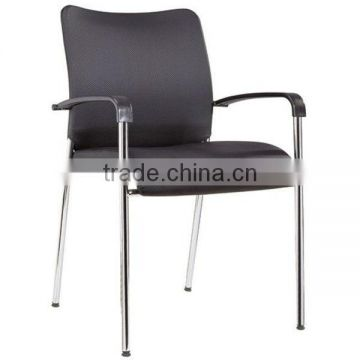 Four leg mesh visitor chairs