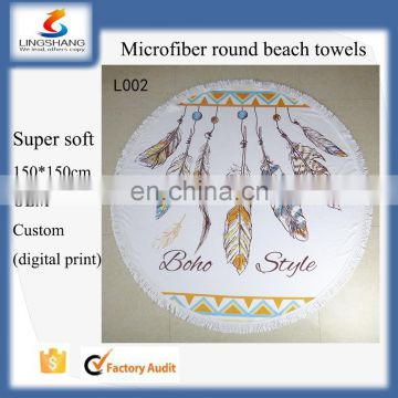 250gsm round 150*150cm mirofiber beach towels custom with digital print