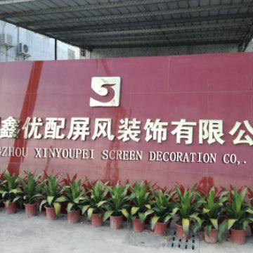 Guangzhou Xinyoupei Screen CO,.LTD