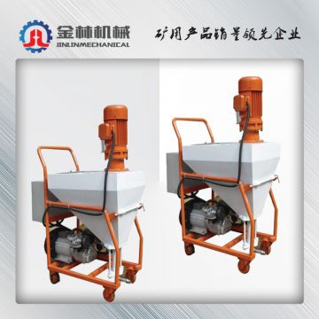 Construction Machinery Wall Putty Spray Machine