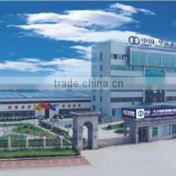 Huazheng Plastics Group Co., Ltd.