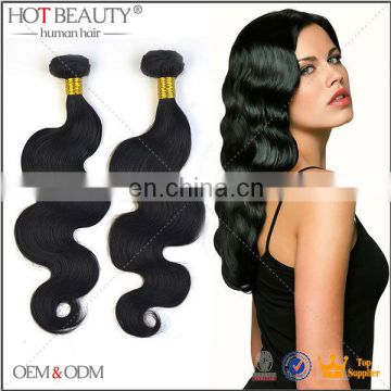 Mink virgin and full head human hair weaves 100% Brazilian human virgin cuticle aliged hair extension weave