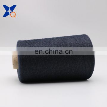 navy blue Ne21/2plies 10% stainless steel fiber blended with 90% polyester fiber for knitting touchscreen gloves-XT11040