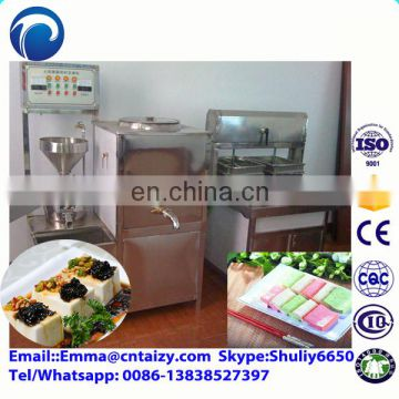 Stainless steel Tofu Making Machine Commercial Soymilk Maker Soy Milk Processing Machine
