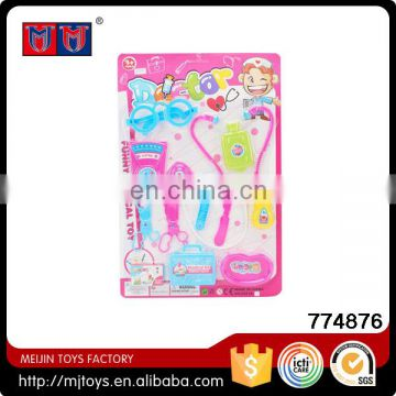 Meijin Best Gift Funny Medical toy to kids plastic doctor play set for wholesale