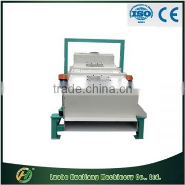 Manufacturer of vibrating sieve for paddy seed processing machine