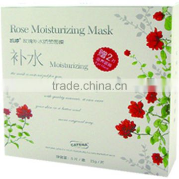Rose Moisturizing Mask
