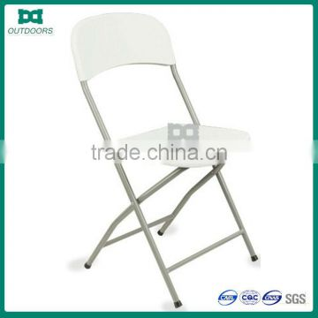 Folding fashion plastic chair with steel frame