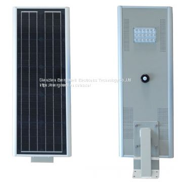 Solar integrate led street light