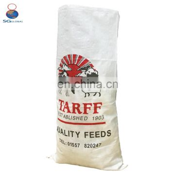 Wholesale 50kg 25kg plastic feed bags for grain