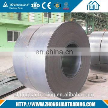 high quality best price hot rolled mild steel plate made in China