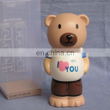 plastic animal bear coin bank