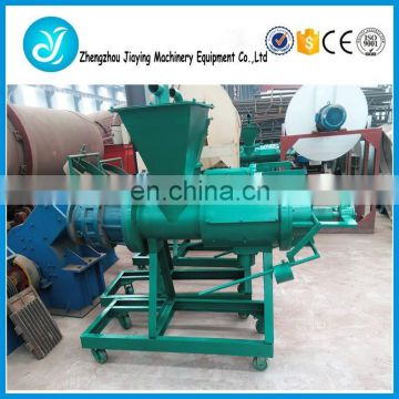 Fowl manure dung drying machine/fowl manure solid liquid separator