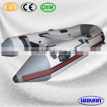 8 9ft PVC inflatable boat rubber boat, inflatable drifting boat fishing  boat from china for sale