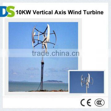 V10KW vertical axis wind turbine alternator