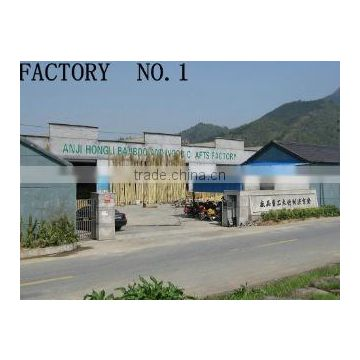 Anji Hong Li Bamboo & Wood Crafts Factory