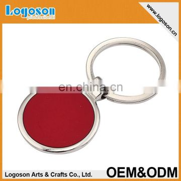 2017 promotional gifts personalized round key ring keychain