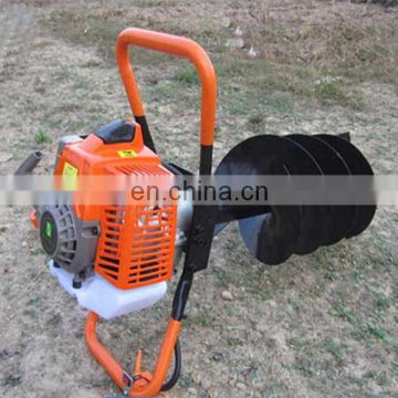 Portable Ground Hole Digging Machine/ Soil Earth Auger/ tree planting earth auger