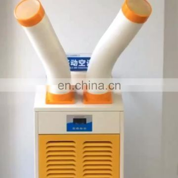 New Condition and 220V Operating Voltage industrial air cooler