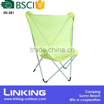 light yellow folding butterfly chair