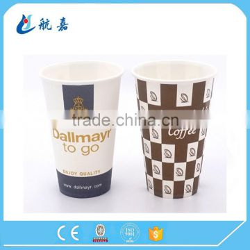 Fancy Single Wall Cold Drink Paper cup