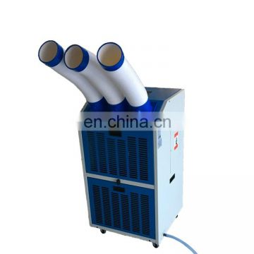 OL-KYR-A7 mobile compact high efficiency air conditioner for industry