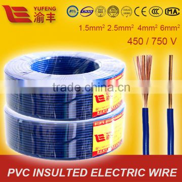 IEC60227 Standard CCC Certified Electrical Cable Wire 10mm                                                                         Quality Choice