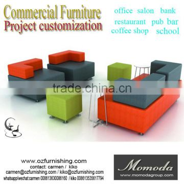 Hot sale small modern office sofa with cheap price waiting rest ...