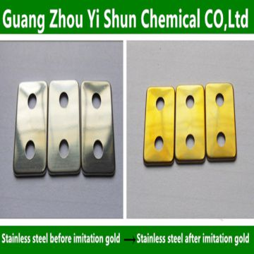 Electroless gold plating Iron material imitation gold agent Imitation gold staining solution