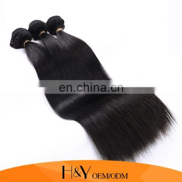 Luxury Hair Collection 8A Grade Brazilian Hair Unprocessed Straight Hair Extension