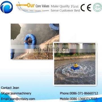 paddle water wheel aerator / aerator for shrimp farming equipment (0086-13683717037)