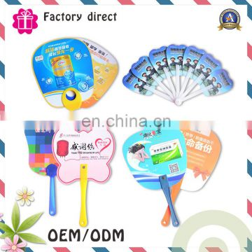 Cutsom business gifts promotional fan manual foldable fan plastic hand fan