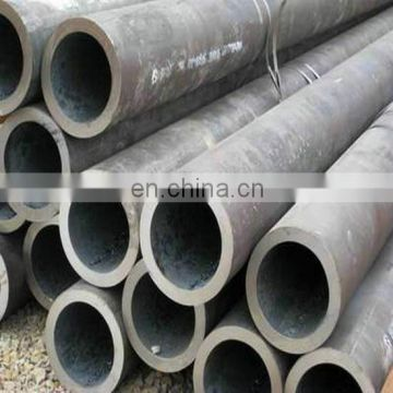 Supply AISI 1020 carbon steel seamless pipe price per meter