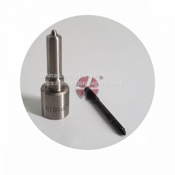 Cummins injectors and nozzles DLLA152P1819/0 433 172 111 apply for Weichai