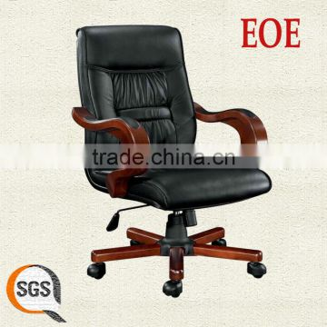 managing directors office chair pu boss or Manager Chair office leather executive chair