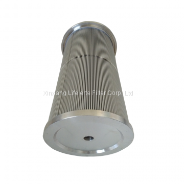 LY38/25W Parallel Filter Element Used for Steam Turbine LY48/25W