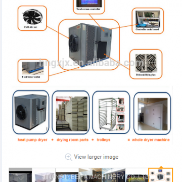 New Design and Hot Selling Energy Oven Saving Air Heat Pump Dryer Machine For kiwi Fruit
