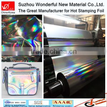 Holographic silver reflective hot stamping foil for leather and fabric